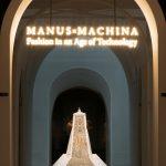 Manus x Machina Entrance